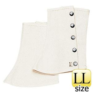 帆布脚絆 ML−108型 (ホック式) 白 LL