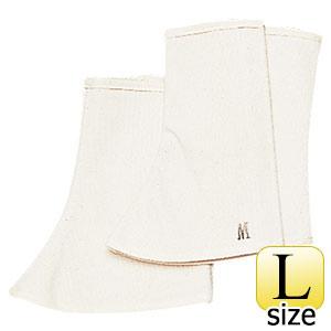 帆布 脚絆 ML−108型(面ファスナー式) 白 L