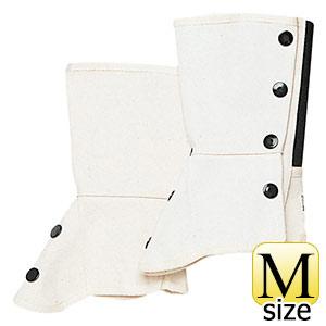 ML−1201 帆布 脚絆 ホック式 白 M