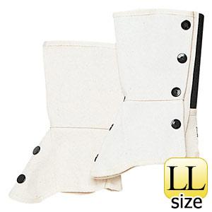ML−1201 帆布 脚絆 ホック式 白 LL