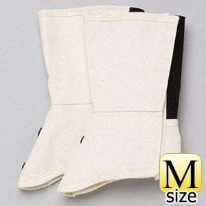 ML−1201 帆布 脚絆 面ファスナー式 白 M