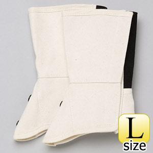 ML−1201 帆布 脚絆 面ファスナー式 白 L