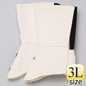 ML−1201 帆布 脚絆 面ファスナー式 白 3L