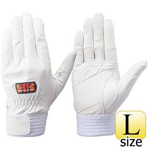 トンボレックス 牛革手袋 CS−933W 薄手・ガンカット仕様 ホワイト L