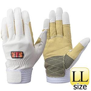 トンボレックス 牛革手袋 CS−314W 薄手・ガンカット・ケニール補強 LL