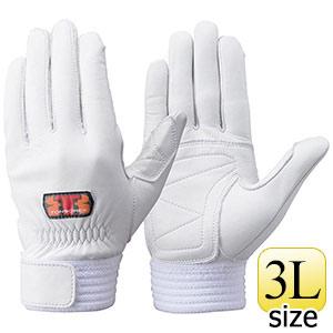トンボレックス 牛革手袋 C−308W 中厚スタンダード シルバーホワイト 3L