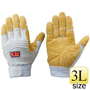 トンボレックス ロープ下降用 牛革手袋 C−327W ホワイト 3L