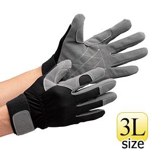 合成皮革手袋 デュラフォース AG6490 3Lサイズ (販売単位:10双)