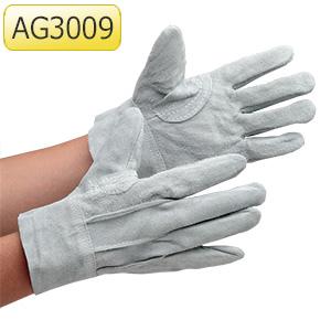 革手袋 AG3009 牛床革 背縫い (販売単位:12双)