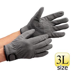合成皮革手袋 デュラプラス AG6495 3Lサイズ (販売単位:10双)