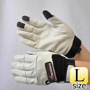 作業手袋 フロバンス 白 L (発注単位:10双)