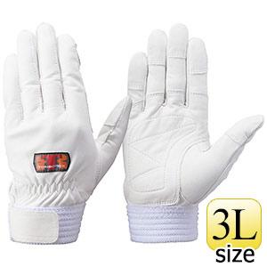 トンボレックス 牛革手袋 CS−302W 中厚タイプ ホワイト 3L