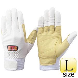 トンボレックス 牛革手袋 CS−304W 中厚・ガンカット・補強 L