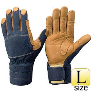 トンボレックス ケブラー(R)繊維製 防火手袋 K−TFG5NV ネイビー L
