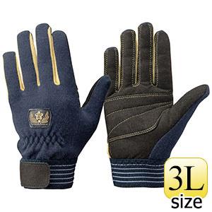 トンボレックス ケブラー(R)繊維製消防団員用耐切創手袋 K−700NVD 3L
