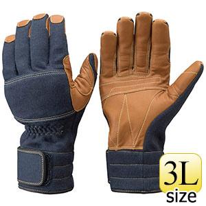 トンボレックス ケブラー(R)繊維製手袋 K−A181NV ネービー×茶色 3L