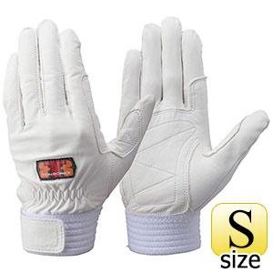 トンボレックス 牛革手袋 CS−931W 薄手タイプ ホワイト S