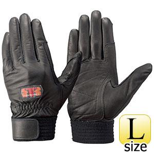 トンボレックス 牛革手袋 CS−931BK 薄手タイプ ブラック L