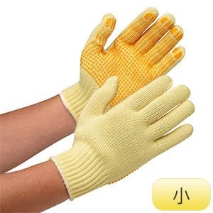 耐切創性手袋 ケブラー(R) MK−100V(すべり止付) 小サイズ