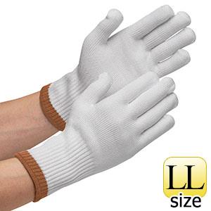 耐切創性手袋 カットレジスト・アーミー NO.445 LL