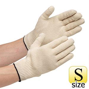 耐切創性手袋 ベクトランVR−50 S ワインレッド (販売単位:10双)
