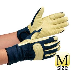 ケブラー(R) 消防用手袋 MK−FM−2 紺 M
