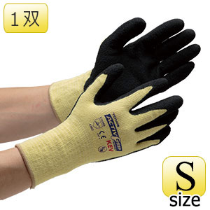 耐切創性手袋 アクティブグリップケブラー 7/S(M)サイズ
