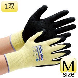 耐切創性手袋 アクティブグリップケブラー 8/M(L)サイズ