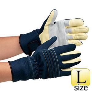 ケブラー(R) 消防用手袋 MK−FM−1 紺 L