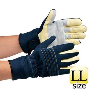 ケブラー(R) 消防用手袋 MK−FM−1 紺 LL