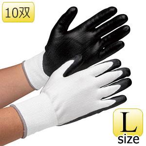 耐切創性手袋 カットガード130B L 10双
