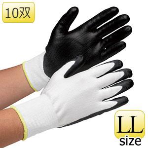 耐切創性手袋 カットガード130B LL (10双入)