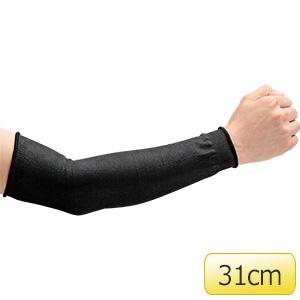カットガード腕カバー ブラック (販売単位:5双)