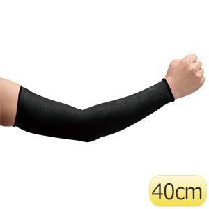 カットガード腕カバー ブラック ロング (販売単位:5双)