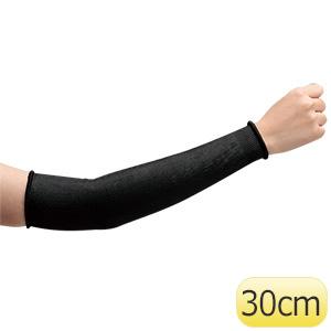 カットガード腕カバー ブラック スリムタイプ 1双