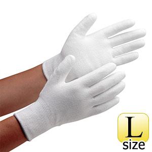 耐切創性手袋 ホワイトガード130 Lサイズ 10双