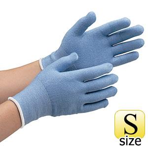 耐切創性手袋 カットガード132 S ブルー 10双