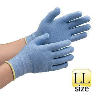 耐切創性手袋 カットガード132 LL ブルー 10双