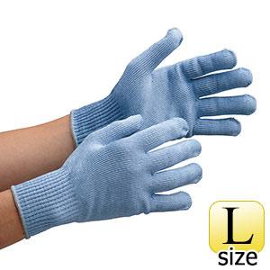 耐切創性手袋 カットガードW102 ブルー Lサイズ
