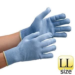 耐切創性手袋 カットガードW102 ブルー LLサイズ
