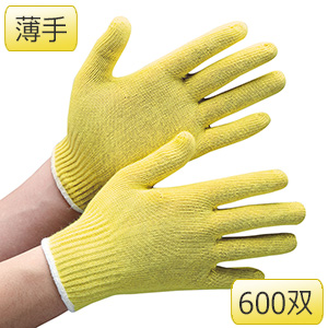 耐切創手袋 イエローガード C102 10双/袋 (販売単位:60袋)