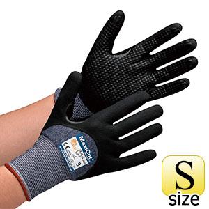ATG 耐切創性グリップ強化手袋MaxiCutUltraDT 44−3455 S