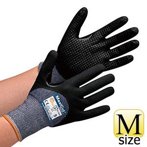 ATG 耐切創性グリップ強化手袋MaxiCutUltraDT 44−3455 M
