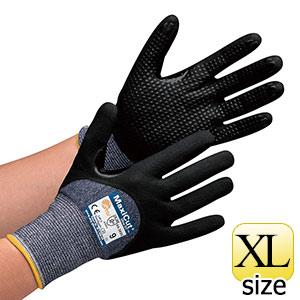 ATG 耐切創性グリップ強化手袋MaxiCutUltraDT 44−3455XL