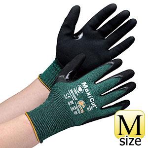 ATG 耐水・耐油 耐切創性手袋 MaxiCut Oil 44−304 M