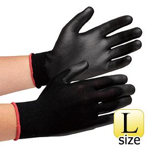 作業手袋 ハイグリップ ウレタン背抜き手袋 MHG−200 L 10双