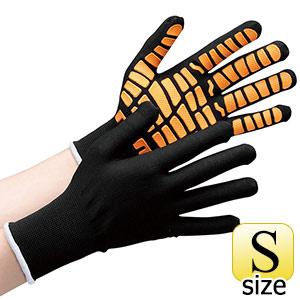 作業手袋 ハイグリップ MHG134 ブラック×オレンジ S
