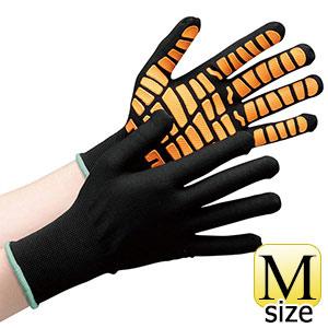 作業手袋 ハイグリップ MHG134 ブラック×オレンジ M