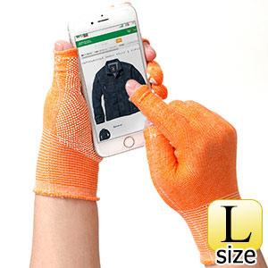 指先が使える手袋 スライドタッチeks オレンジ L