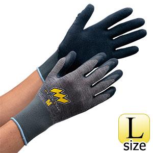 作業手袋 メジャーローブフィット No.323 Lサイズ 10双入